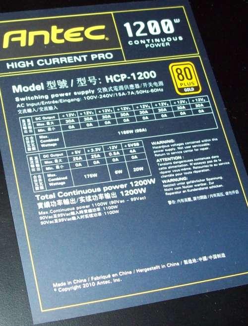 Antec HCP 1200W