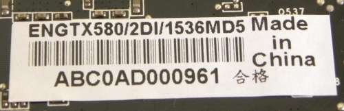 ASUS ENGTX580 1536MB