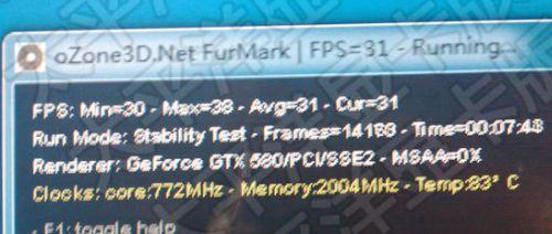 GTX 580 + FurMark = pas bien!!!