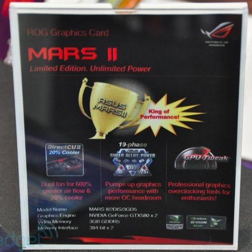 ASUS MARS II, quick specs