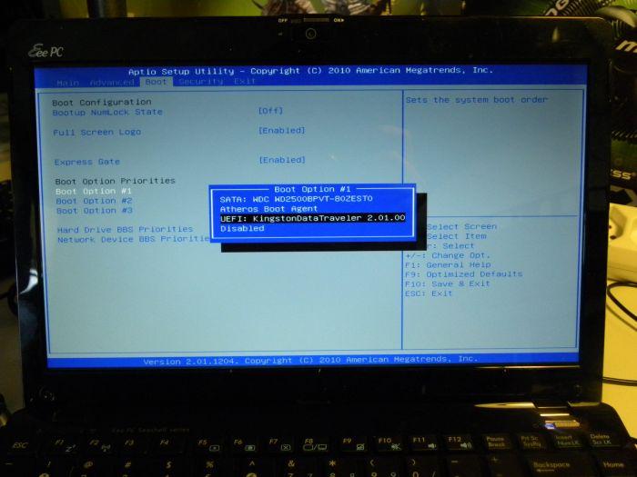 ASUS EeePC 1215B Netbook - BIOS
