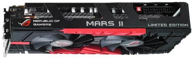 ASUS ROG MARS II, dual-GTX 580