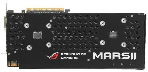 ASUS ROG MARS II, dual-GTX 580