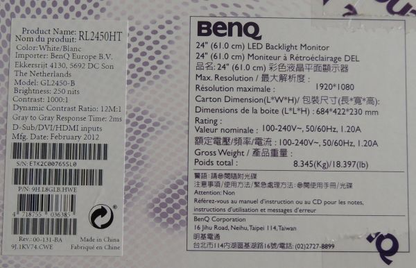 BENQ RL2450HT: 24-inch LED Monitor