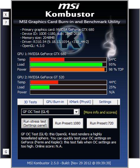 MSI Kombustor 2.5.0