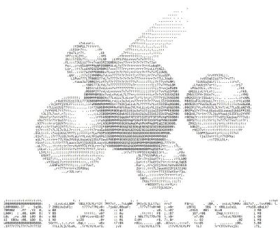 AMD Catalyst logo, ascii